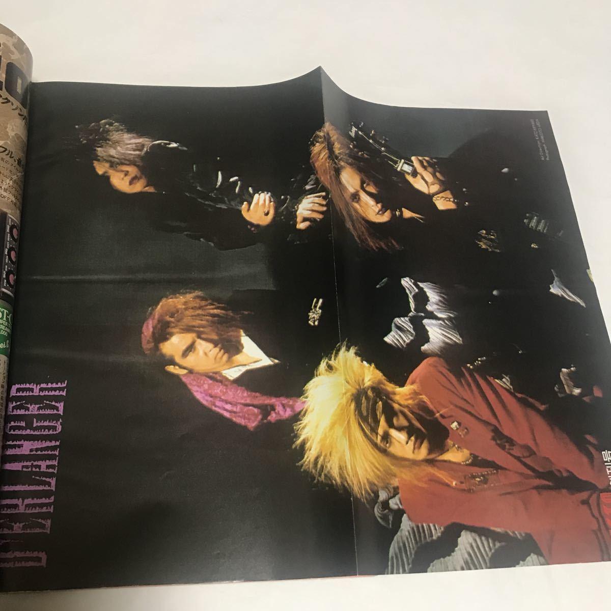 【貴重】 X JAPAN 表紙 ロッキンf 89年5月号 YOSHIKI TAIJI hide xjapan エックス ジャパメタ デランジェ 音楽雑誌 本 ZIGGY 44マグナム_画像7