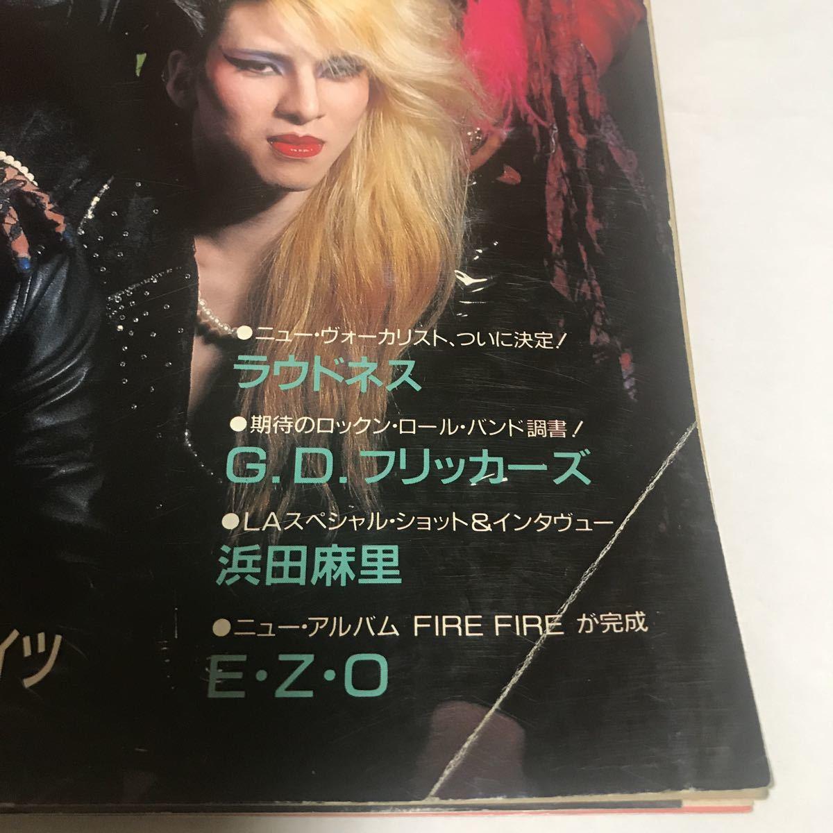【貴重】 X JAPAN 表紙 ロッキンf 89年5月号 YOSHIKI TAIJI hide xjapan エックス ジャパメタ デランジェ 音楽雑誌 本 ZIGGY 44マグナム_画像4