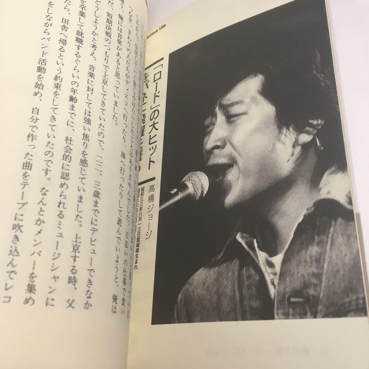 柴田 理恵 創価 学会