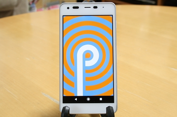 Android 9 を搭載
