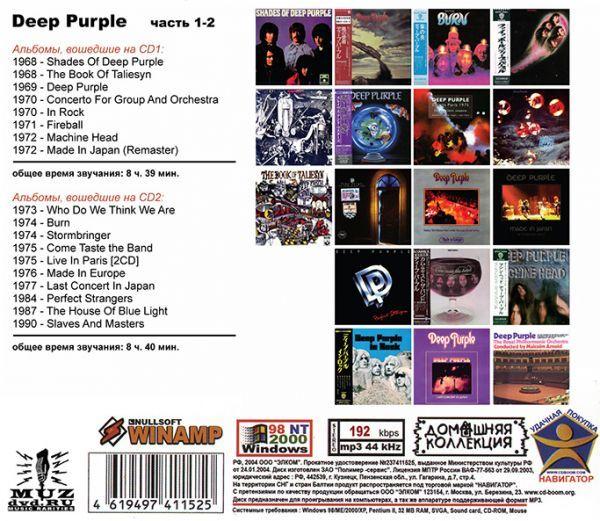 ★Deep Purple PART1 MP3CD★2CD ☆Hard Rock Heavy Metal Blues Rock Progressive Rock Psychedelic Rock ☆_画像2