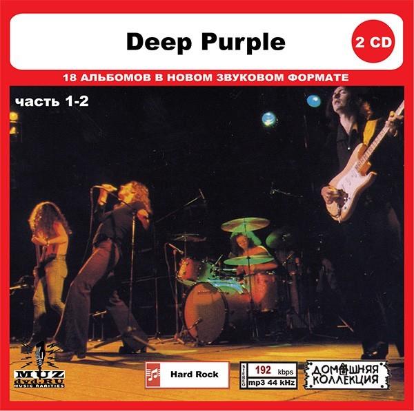 ★Deep Purple PART1 MP3CD★2CD ☆Hard Rock Heavy Metal Blues Rock Progressive Rock Psychedelic Rock ☆