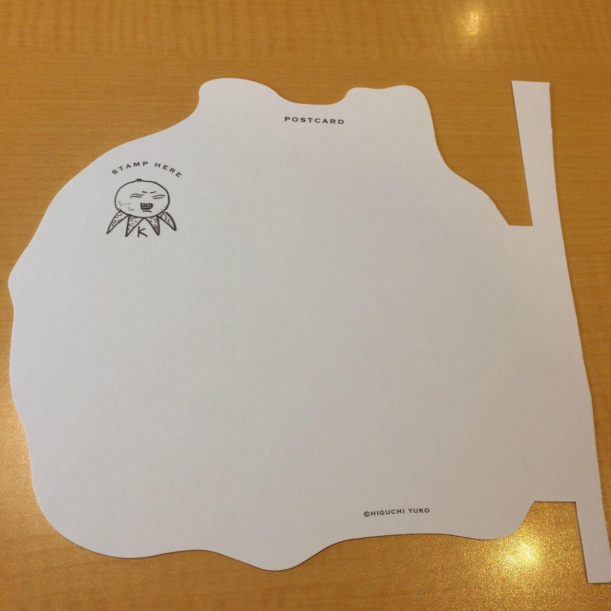 ヒグチユウコ 型抜きポストカード K アルファベット 葉書 ハガキ はがき メッセージカード ネコ 猫 ねこ 動物 イニシャル_画像2