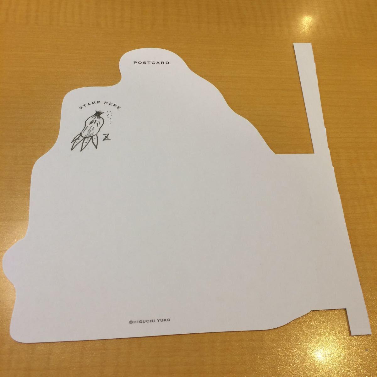 ヒグチユウコ 型抜きポストカード Z アルファベット 葉書 ハガキ はがき メッセージカード ネコ 猫 ねこ 動物 イニシャル_画像2