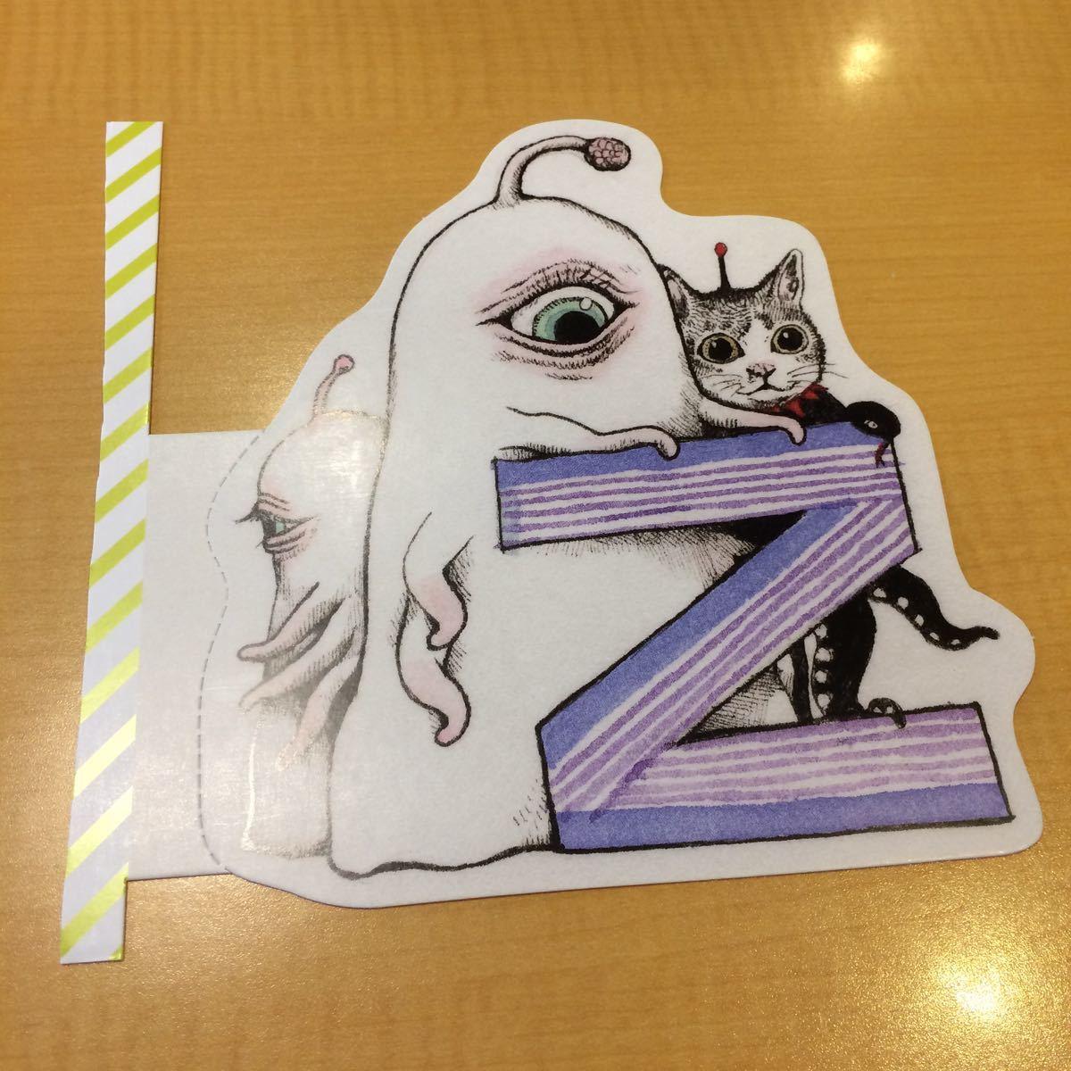 ヒグチユウコ 型抜きポストカード Z アルファベット 葉書 ハガキ はがき メッセージカード ネコ 猫 ねこ 動物 イニシャル_画像1