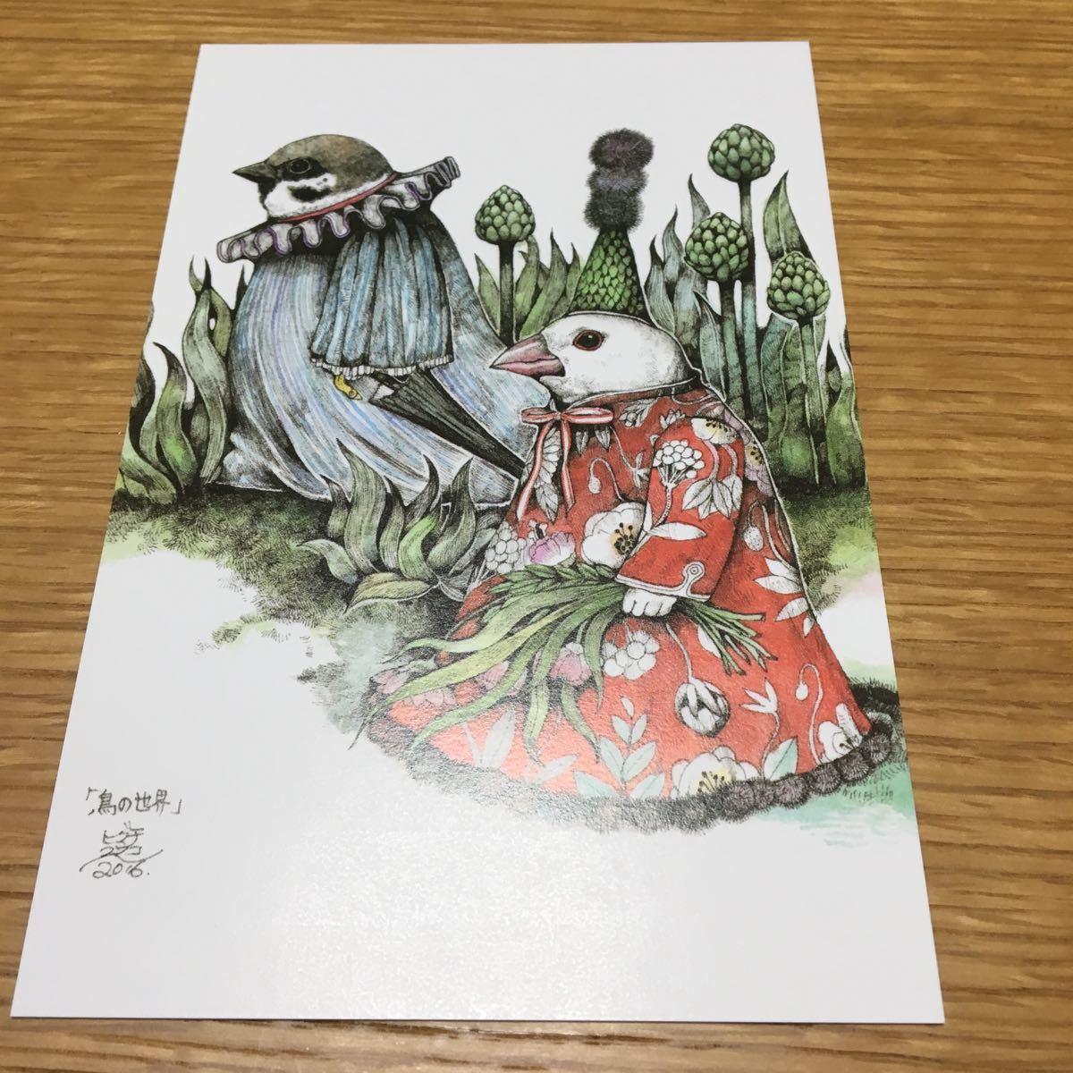 ヒグチユウコ ネコ ポストカード 葉書 ハガキ はがき メッセージカード 猫 ねこ 動物 51_画像1