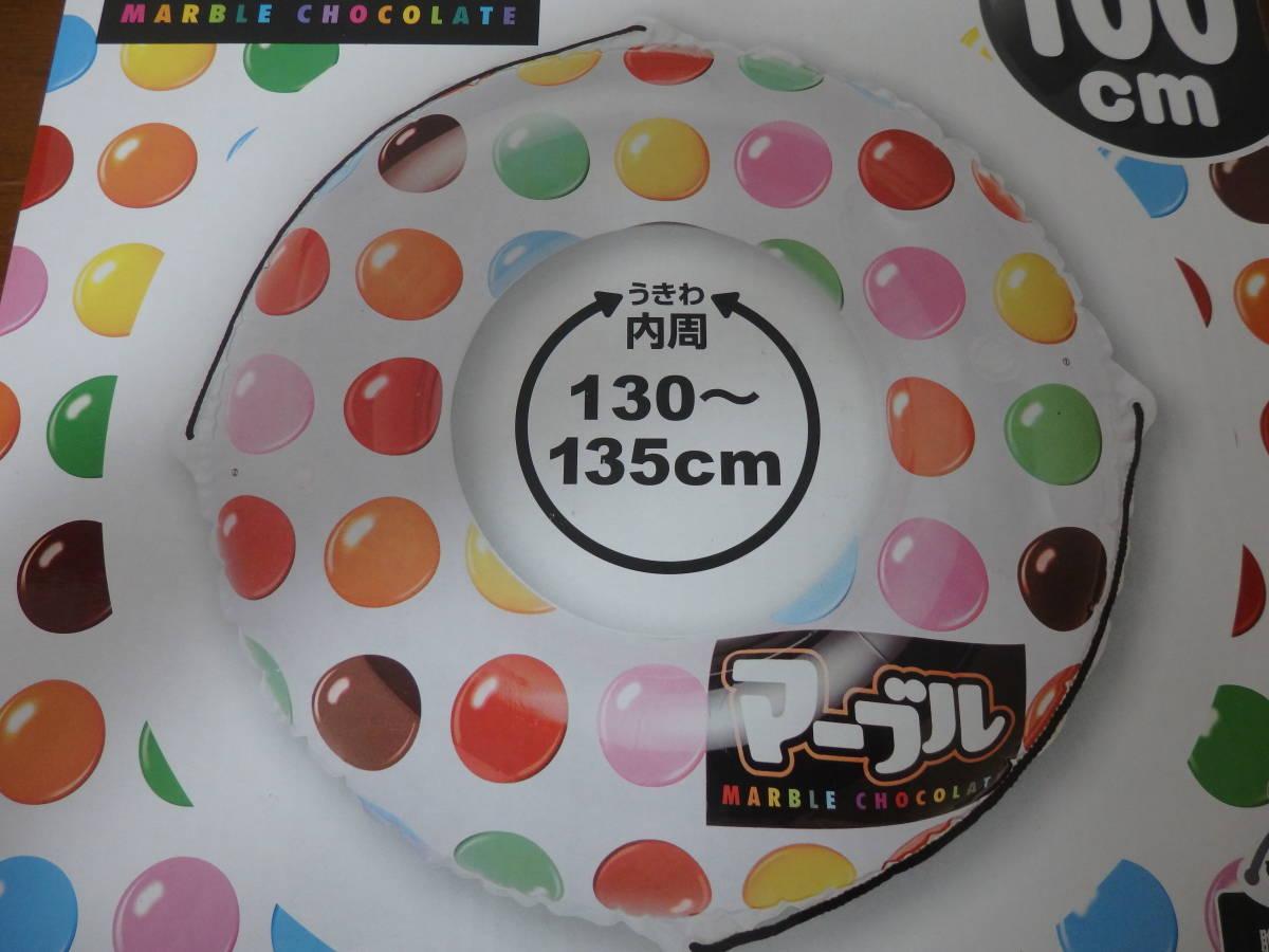 即決☆新品未使用☆かわいい! マーブル マーブルチョコレート 大きい浮き輪 100cm 大人用うきわ ウキワ♪_画像2
