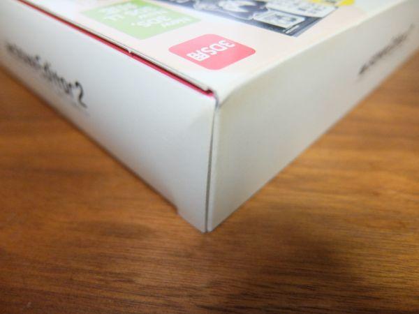 新品未開封 CYBER セーブエディター2 +特典コード集Gセット 3DS用 CY-3DSSAE2-SP save Editor サイバーガジェット CYBER Gadge_画像6