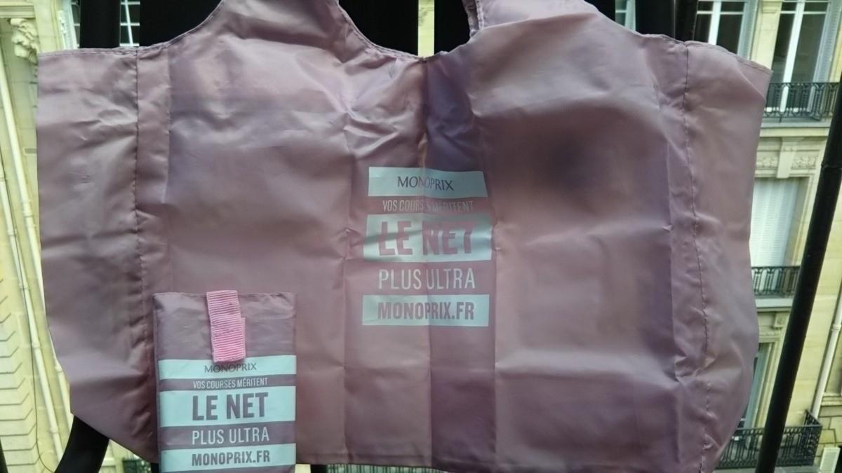 フランス パリ スーパーマーケット モノプリ エコバッグ トートバッグ モノプリエコバッグ MONOPRIX ローズ 薄いピンク色 送料120円 _画像3