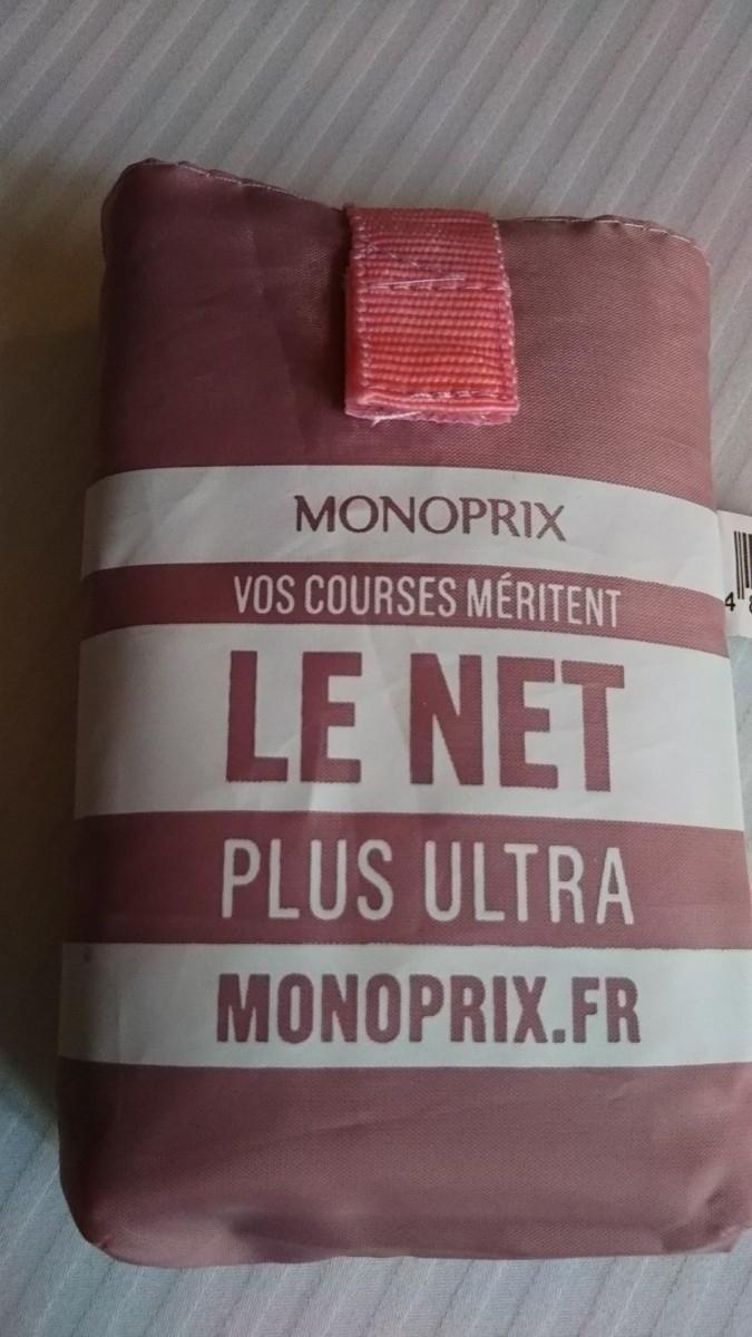フランス パリ スーパーマーケット モノプリ エコバッグ トートバッグ モノプリエコバッグ MONOPRIX ローズ 薄いピンク色 送料120円 _画像1