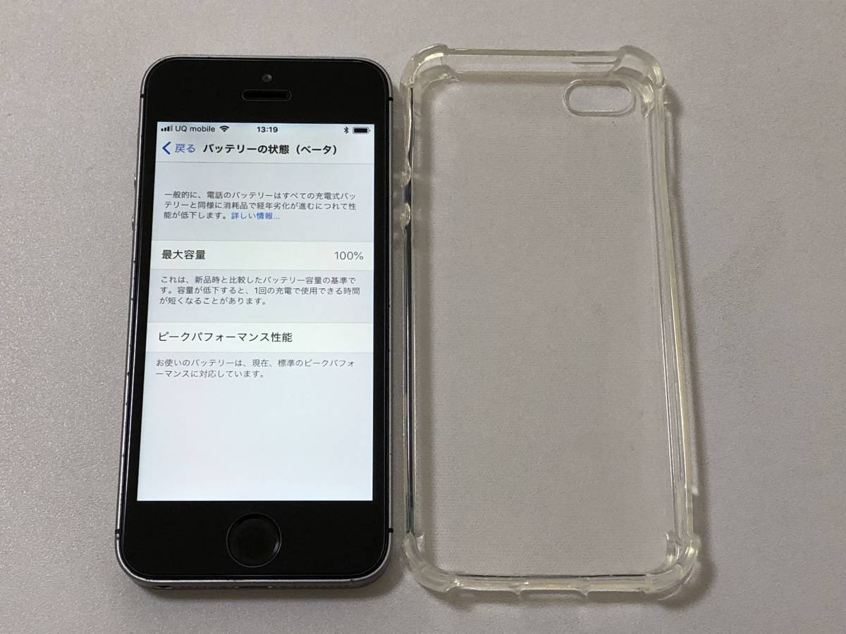 SIMフリー iPhoneSE 64GB Space Gray シムフリー アイフォンSE スペースグレイ 黒 docomo au softbank ドコモ ソフトバンク エーユー 本体_画像9