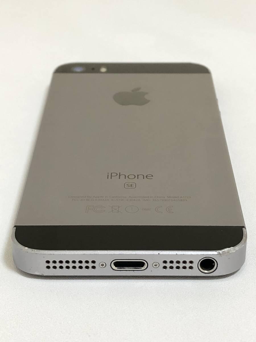 SIMフリー iPhoneSE 64GB Space Gray シムフリー アイフォンSE スペースグレイ 黒 docomo au softbank ドコモ ソフトバンク エーユー 本体_画像5