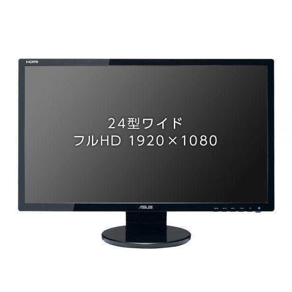 1円スタート ASUS VE248HR ゲーミングモニター 24型フルHD 1ms応答速度_画像3