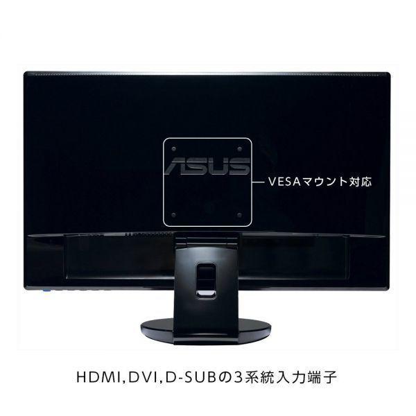 1円スタート ASUS VE248HR ゲーミングモニター 24型フルHD 1ms応答速度_画像4