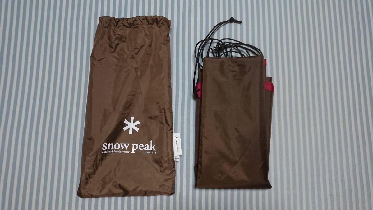 snow peak スノーピーク ランドブリーズ2 SD-632 グランドシート(SD-632-1)テント_画像5