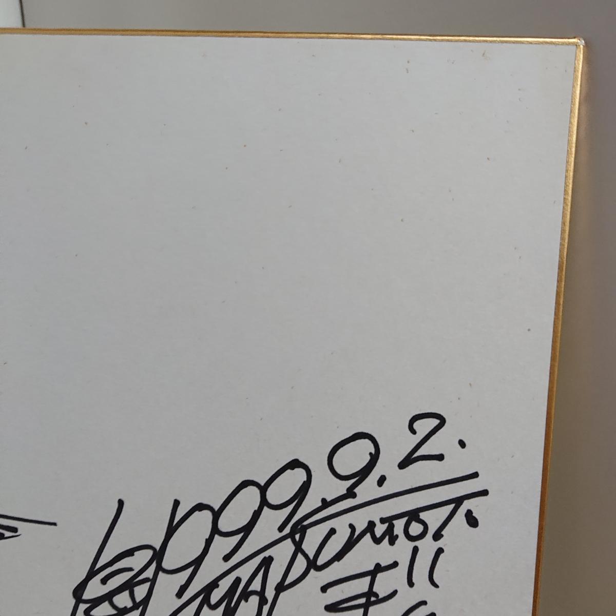 松本零士 イラスト入り サイン 色紙 メーテル 銀河鉄道999 ヤマト ハーロック アルカディア_画像5