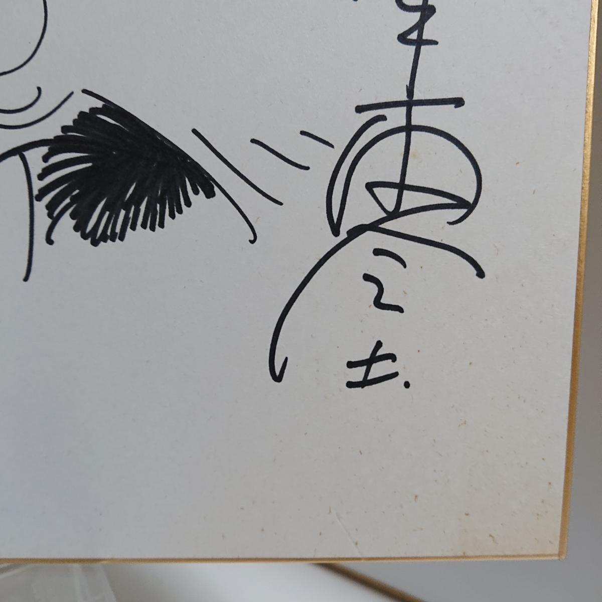 松本零士 イラスト入り サイン 色紙 メーテル 銀河鉄道999 ヤマト ハーロック アルカディア_画像6