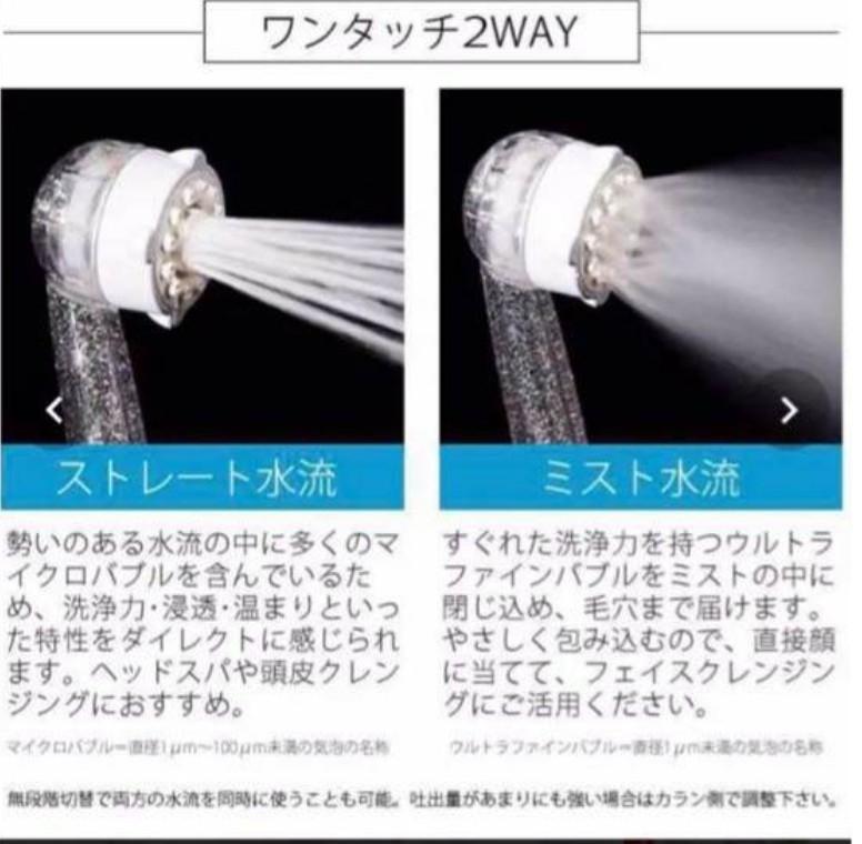 新品未使用ミラブル シャワーヘッド 美顔器 サイエンス mirable みらぶる/miraburu_画像3