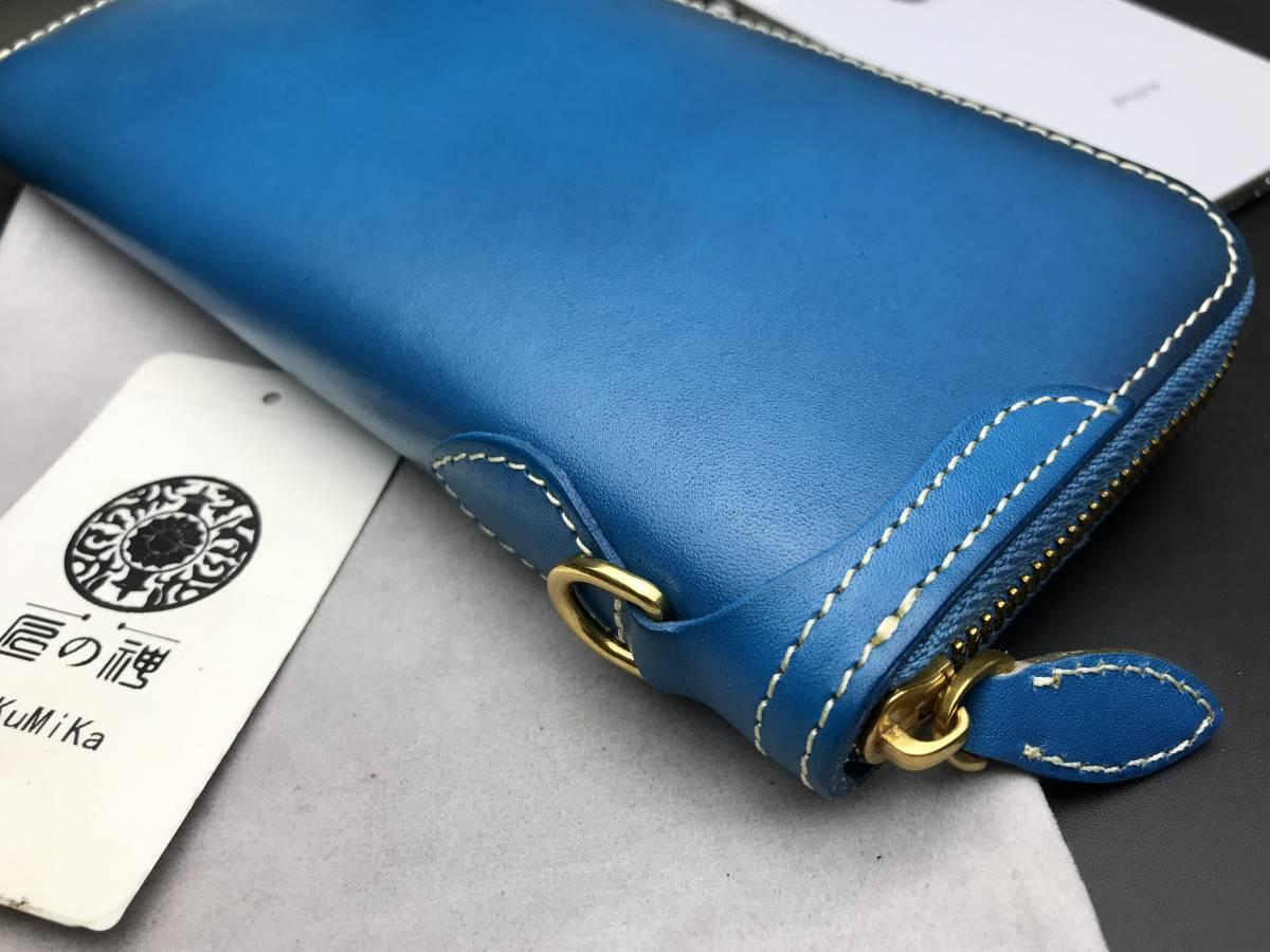 新入荷~カードポケット×18~エイジング 栃木レザー長財布 ウォレット本革 メンズ牛ヌメ革 手縫いラウンドファスナー 新品 手染め ブルー_画像4