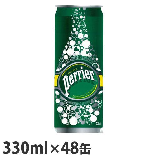 ◆即決最安値挑戦ペリエPerrier ナチュラル 炭酸水(330mL×48缶入)【正規輸入品(2ケースを1まとめに1ケース48本に)◆_画像1
