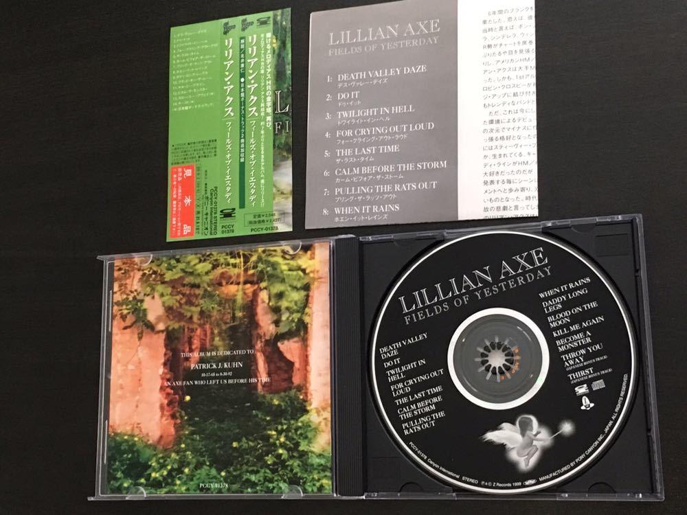 LILLIAN AXE [リリアン・アクス] 1999年 『FIELDS OF YESTERDAY』 日本盤帯付きCD_画像2