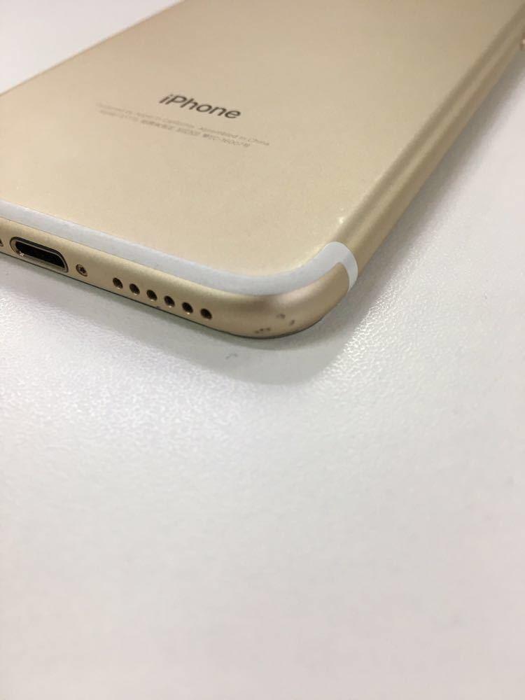1円スタート【美品】iPhone7 SIMフリーゴールド128GB割れなし残債なし判定◯ヘッドホンNG送料185\_画像6