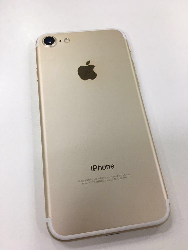 1円スタート【美品】iPhone7 SIMフリーゴールド128GB割れなし残債なし判定◯ヘッドホンNG送料185\_画像4
