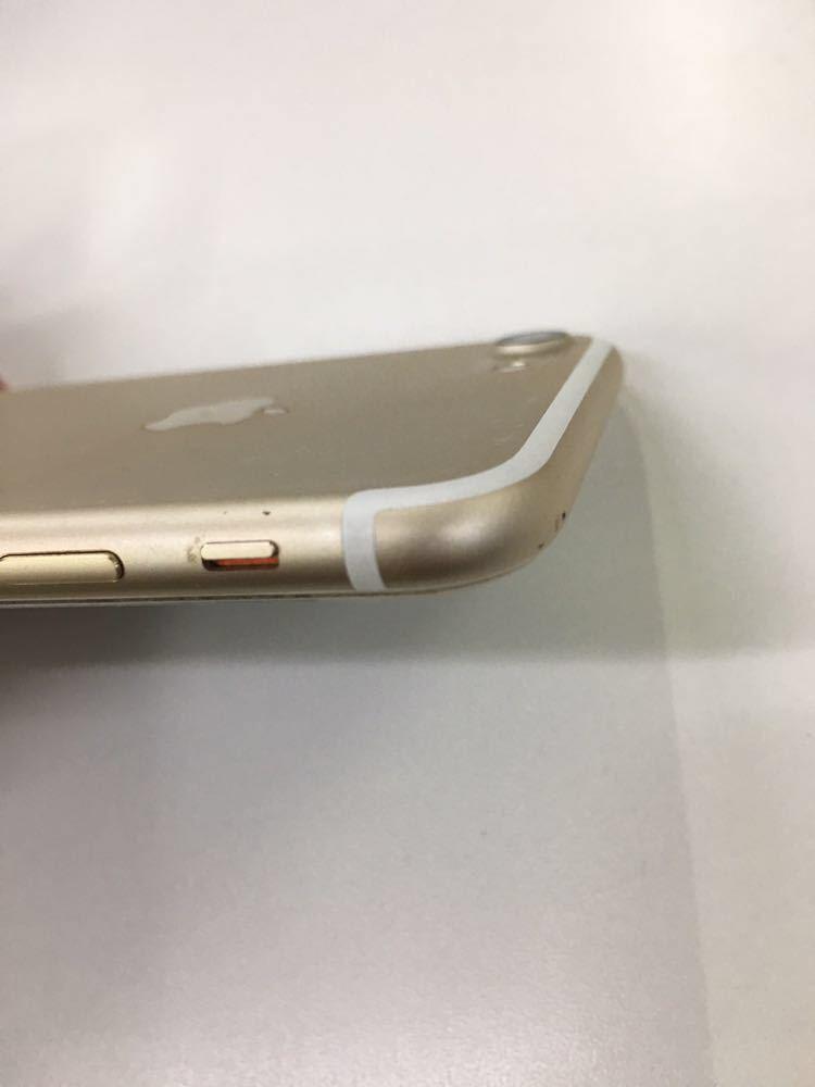 1円スタート【美品】iPhone7 SIMフリーゴールド128GB割れなし残債なし判定◯ヘッドホンNG送料185\_画像7