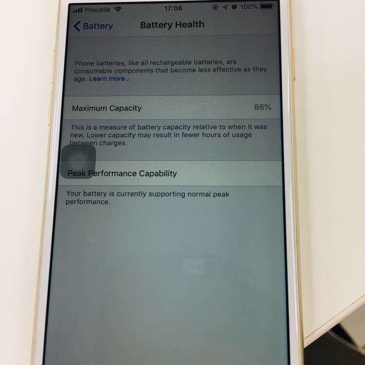 1円スタート【美品】iPhone7 SIMフリーゴールド128GB割れなし残債なし判定◯ヘッドホンNG送料185\_画像9