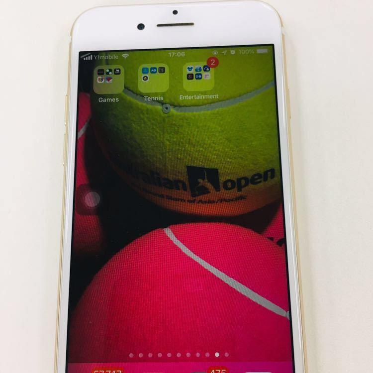 1円スタート【美品】iPhone7 SIMフリーゴールド128GB割れなし残債なし判定◯ヘッドホンNG送料185\_画像3