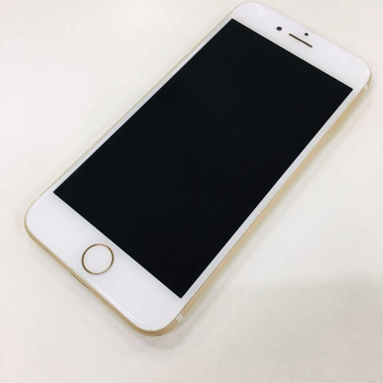 1円スタート【美品】iPhone7 SIMフリーゴールド128GB割れなし残債なし判定◯ヘッドホンNG送料185\