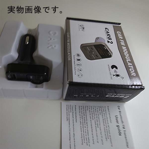 FMトランスミッター bluetooth ワイヤレス ハンズフリー 音楽再生 USB 充電器 二台同時 ハンズフリースマホ iPhone アンドロイド SDカード_画像4