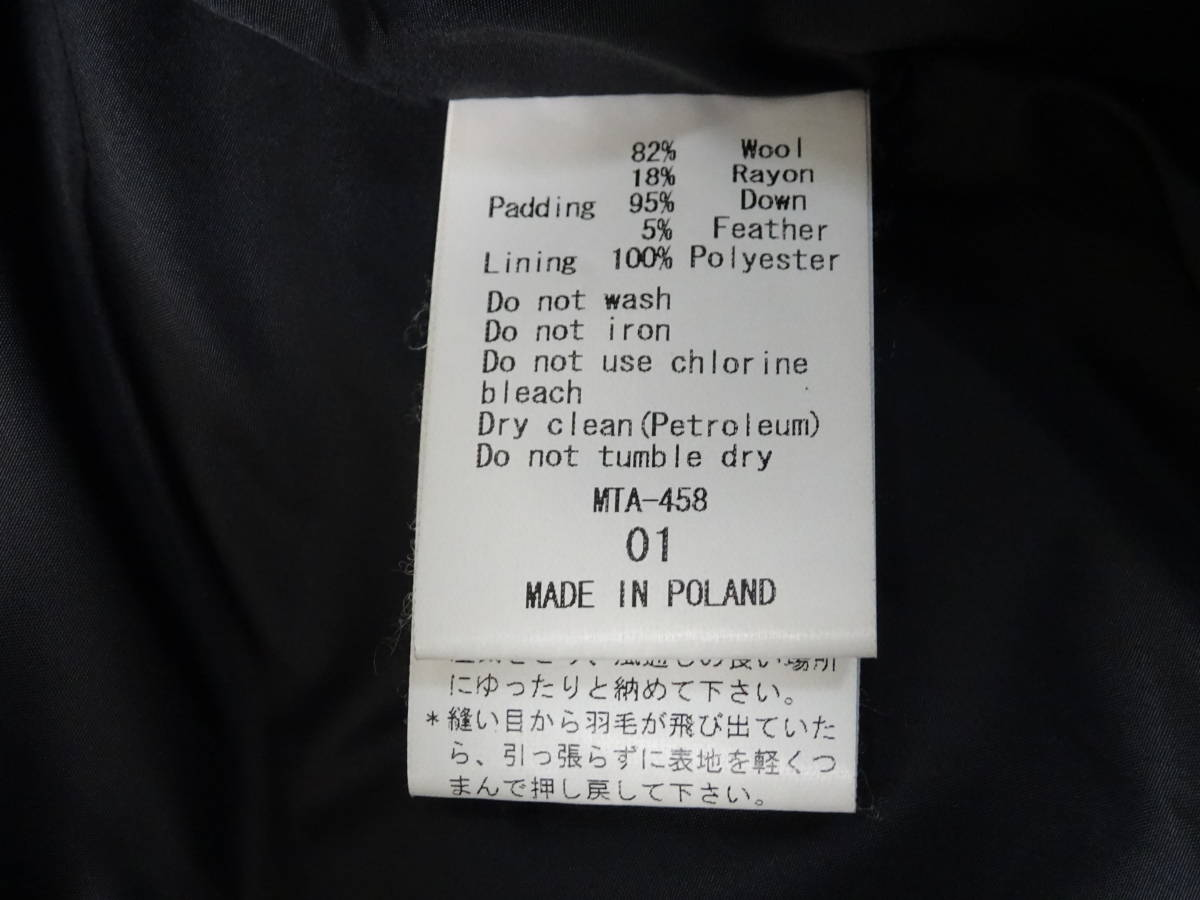 タトラス*ANSER グレンチェック ウール・レーヨン生地 ダウン ベスト ジャケット メンズ 01 グレー 国内正規品_画像5