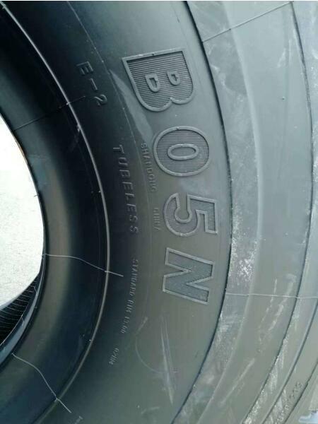 ラフター、ショベル用ORタイヤ HILO 505/95R25 (18.00R25) (B05N) _画像4