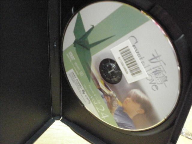 韓国ドラマ【DVD】折鶴Vol.24/リュ・シウォン/エピソード47・エピソード48/日本語字幕/ケース無し_画像3