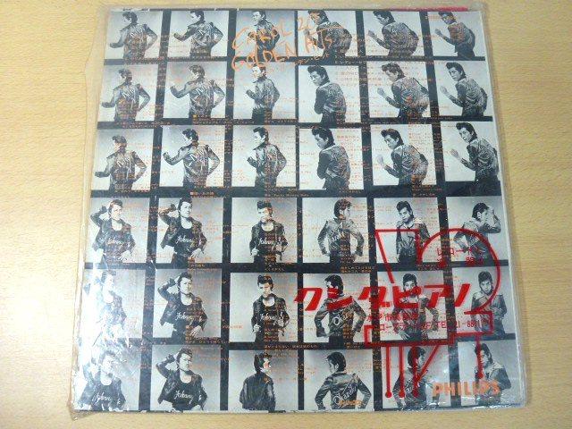 Й★LPレコード★キャロル ゴールデン・ヒット★20Y-3★CAROL 20 GOLDEN HITS★帯付★20曲入り★定型外可★_画像2