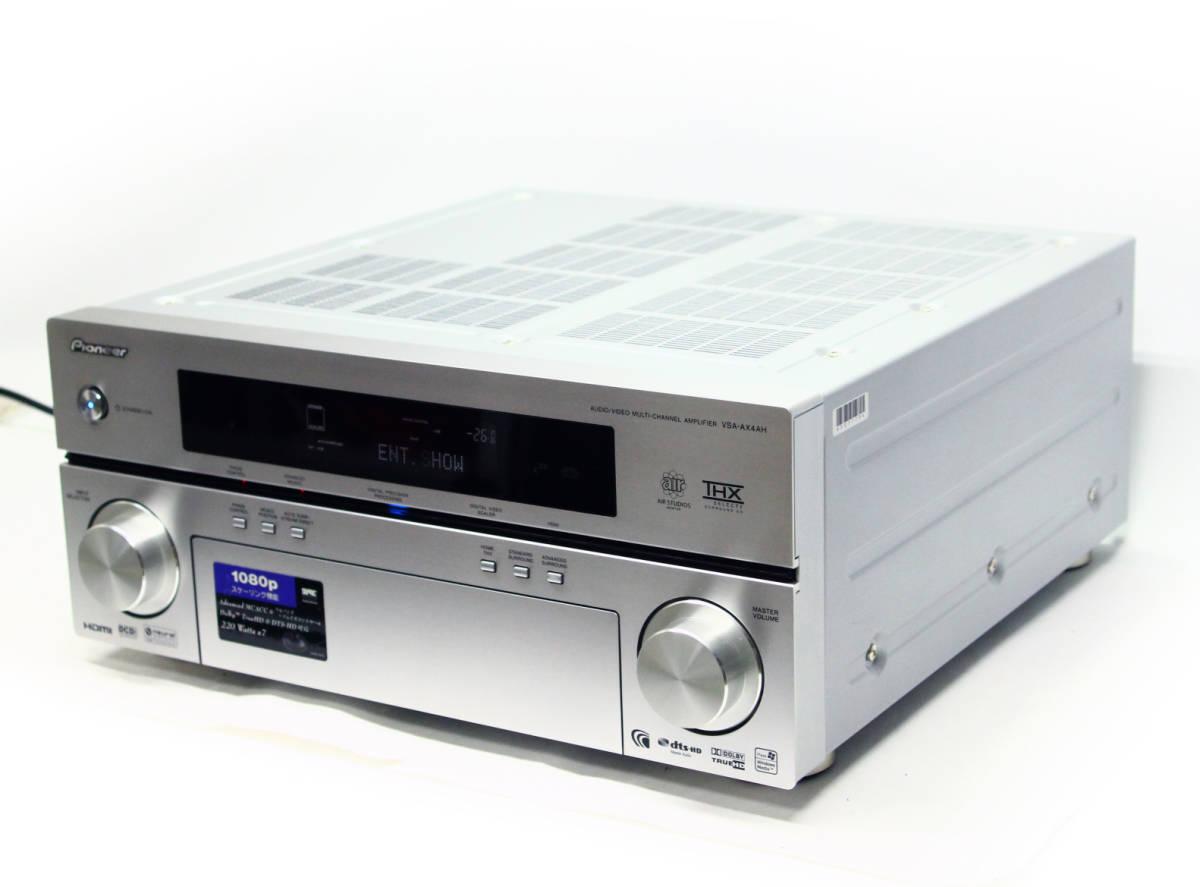 〔家電〕美品/箱付 AVアンプ パイオニア/Pioneer AVサランドアンプ 7.1ch HDMI 搭載 VSA-AX4AH リモコン付/説明書付/使用頻度小
