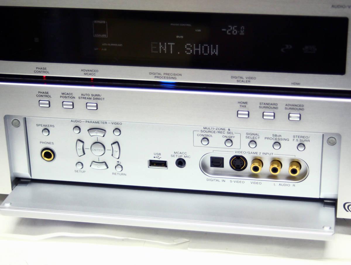〔家電〕美品/箱付 AVアンプ パイオニア/Pioneer AVサランドアンプ 7.1ch HDMI 搭載 VSA-AX4AH リモコン付/説明書付/使用頻度小_画像3