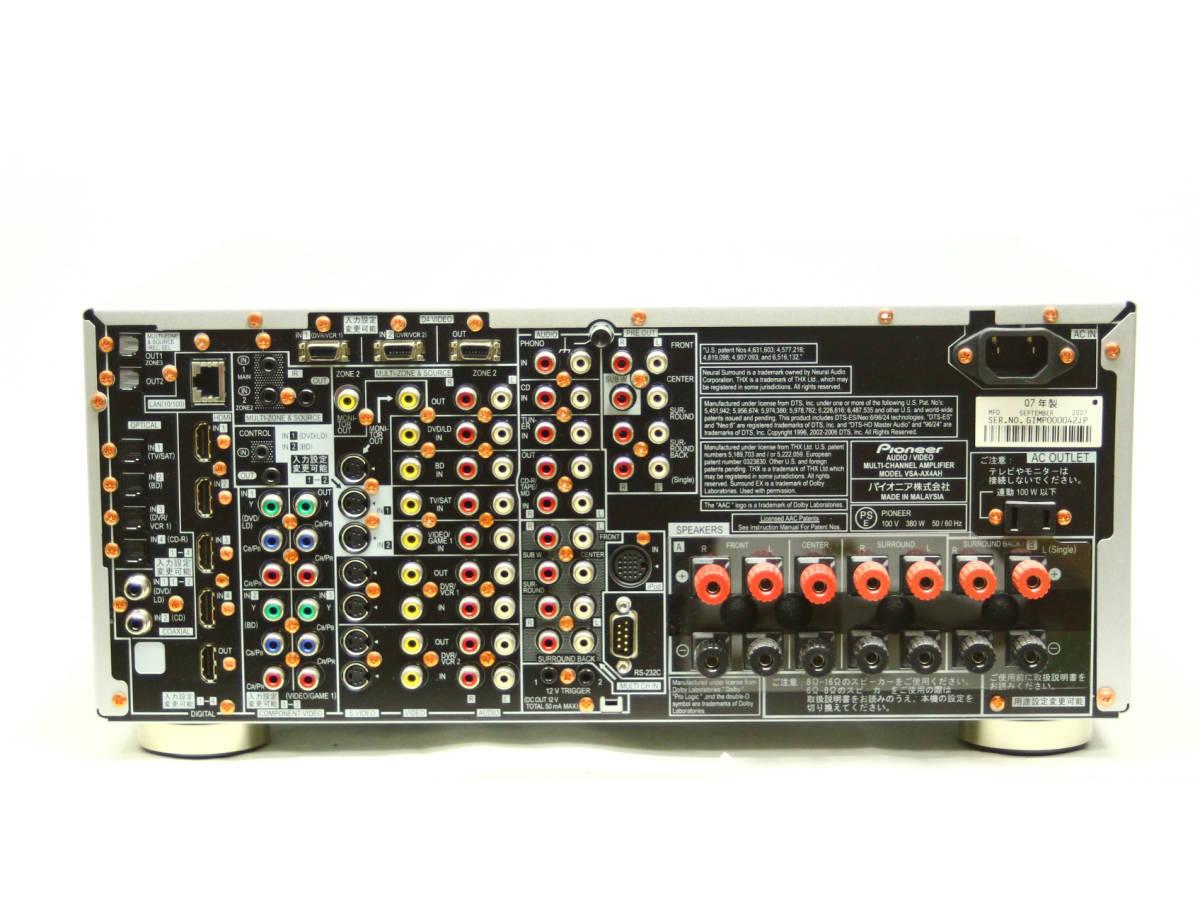 〔家電〕美品/箱付 AVアンプ パイオニア/Pioneer AVサランドアンプ 7.1ch HDMI 搭載 VSA-AX4AH リモコン付/説明書付/使用頻度小_画像4