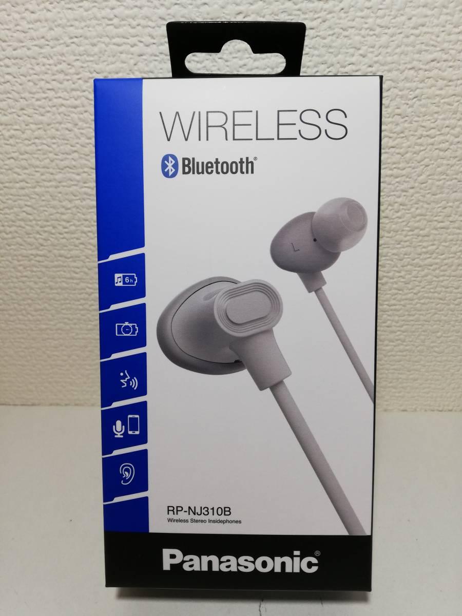 [送料\220]Panasonic パナソニック ワイヤレスステレオインサイドイヤホン Bluetooth対応 ホワイト RP-NJ310B-W_画像1
