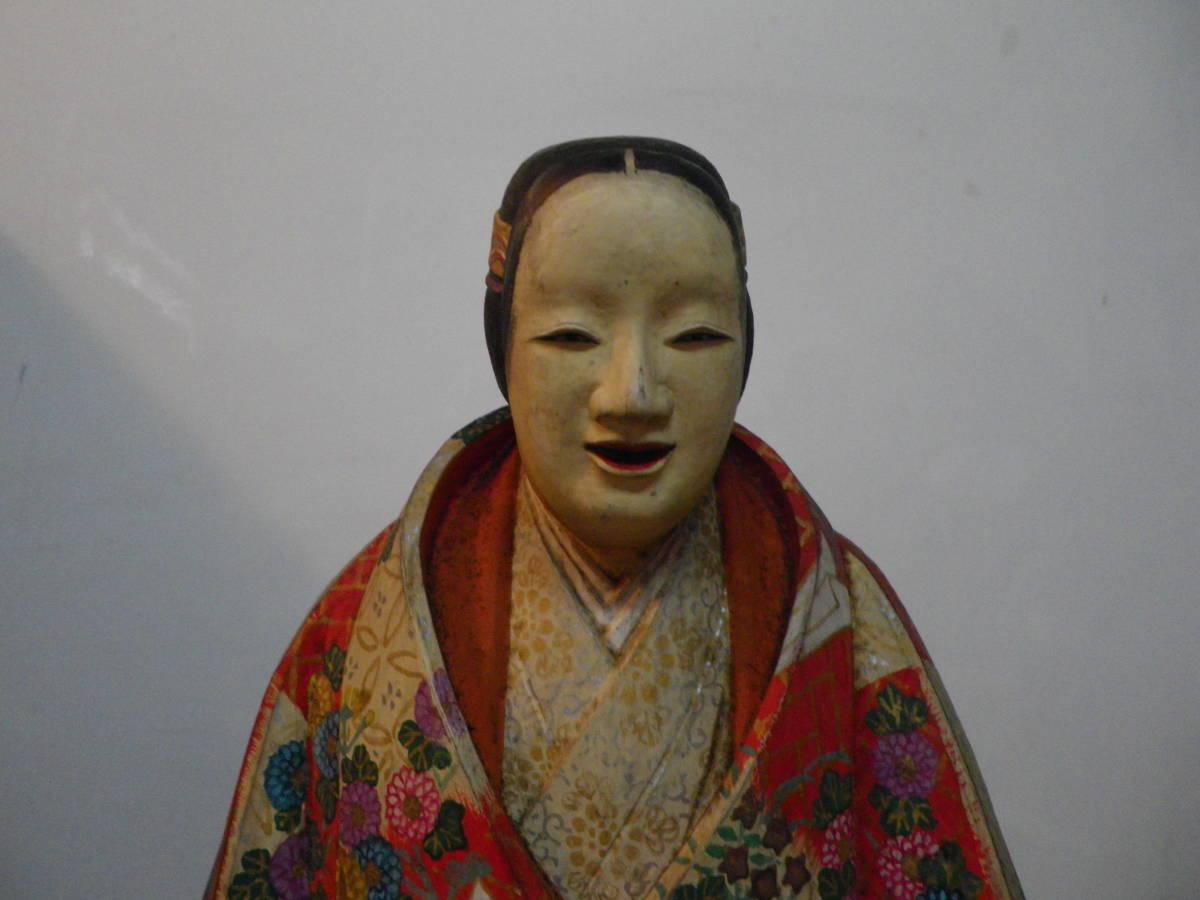 日展評議員 木彫 綿引司郎 能 熊野 木彫彩色 共箱_画像7