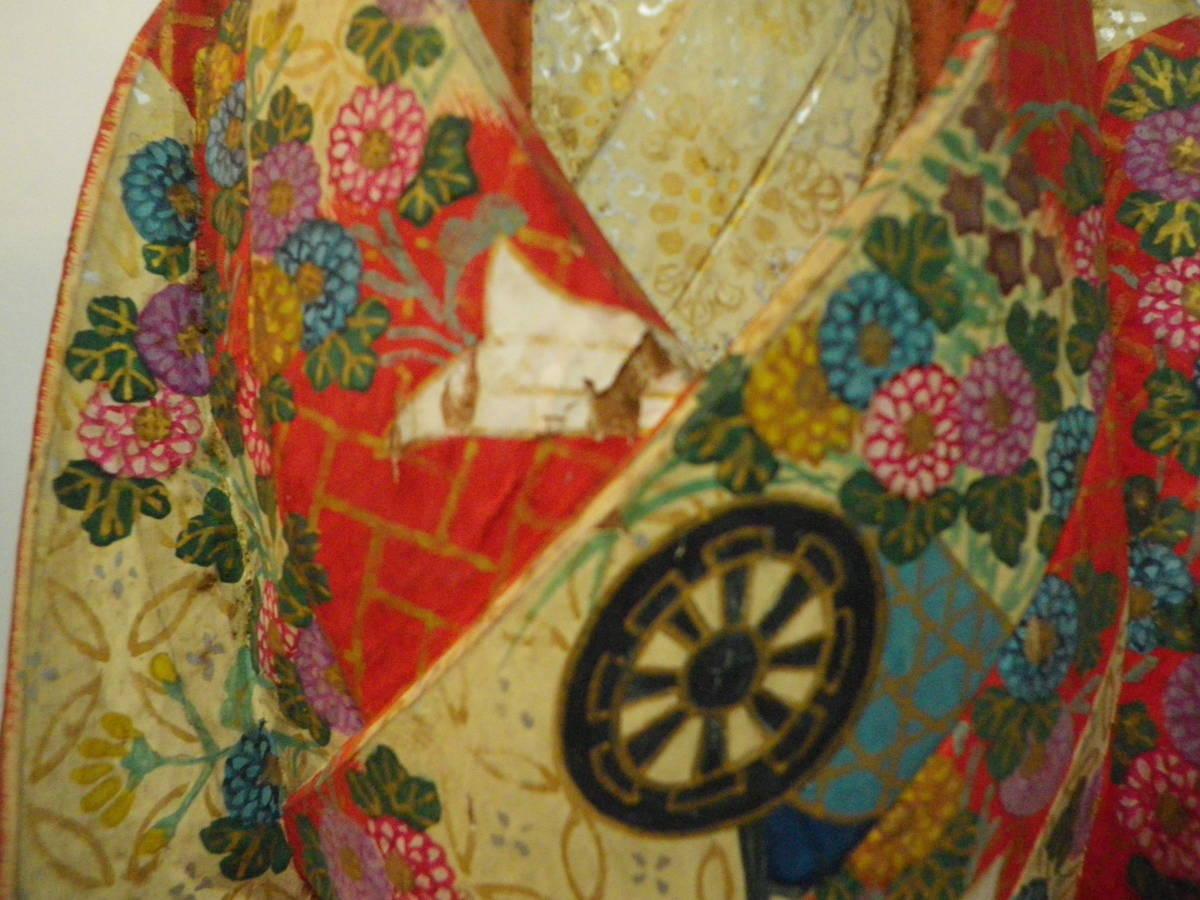 日展評議員 木彫 綿引司郎 能 熊野 木彫彩色 共箱_画像8