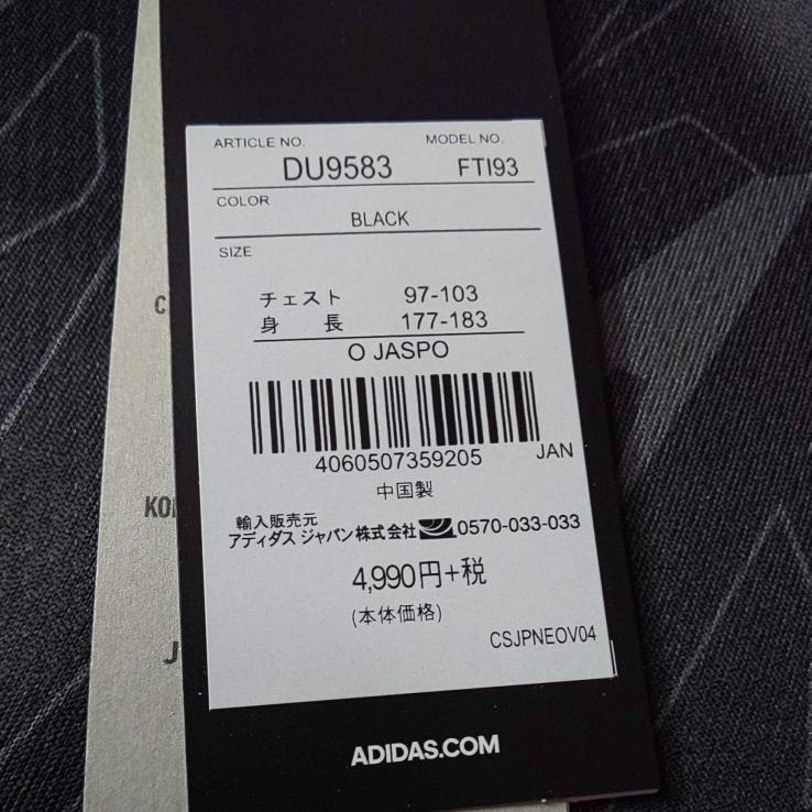 【ブラック・O】adidas アディダス 5T 2nd ユニフォーム 半袖 Tシャツ Impact C メンズ 送料210円 野球 部活 ベースボールウェア_画像4