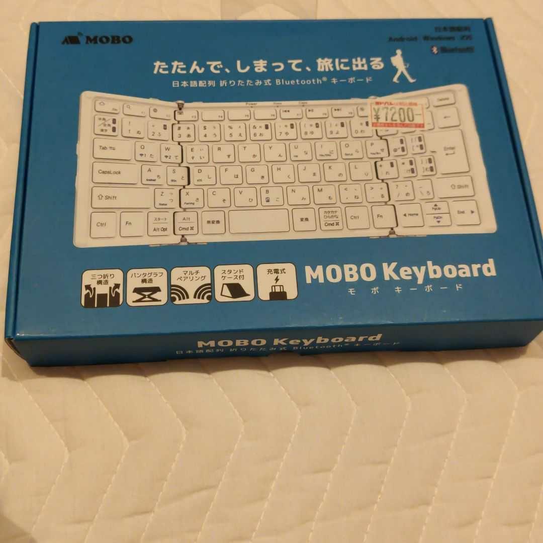 MOBO 折りたたみ型 Bluetooth AM-KTF83J-SW 美品