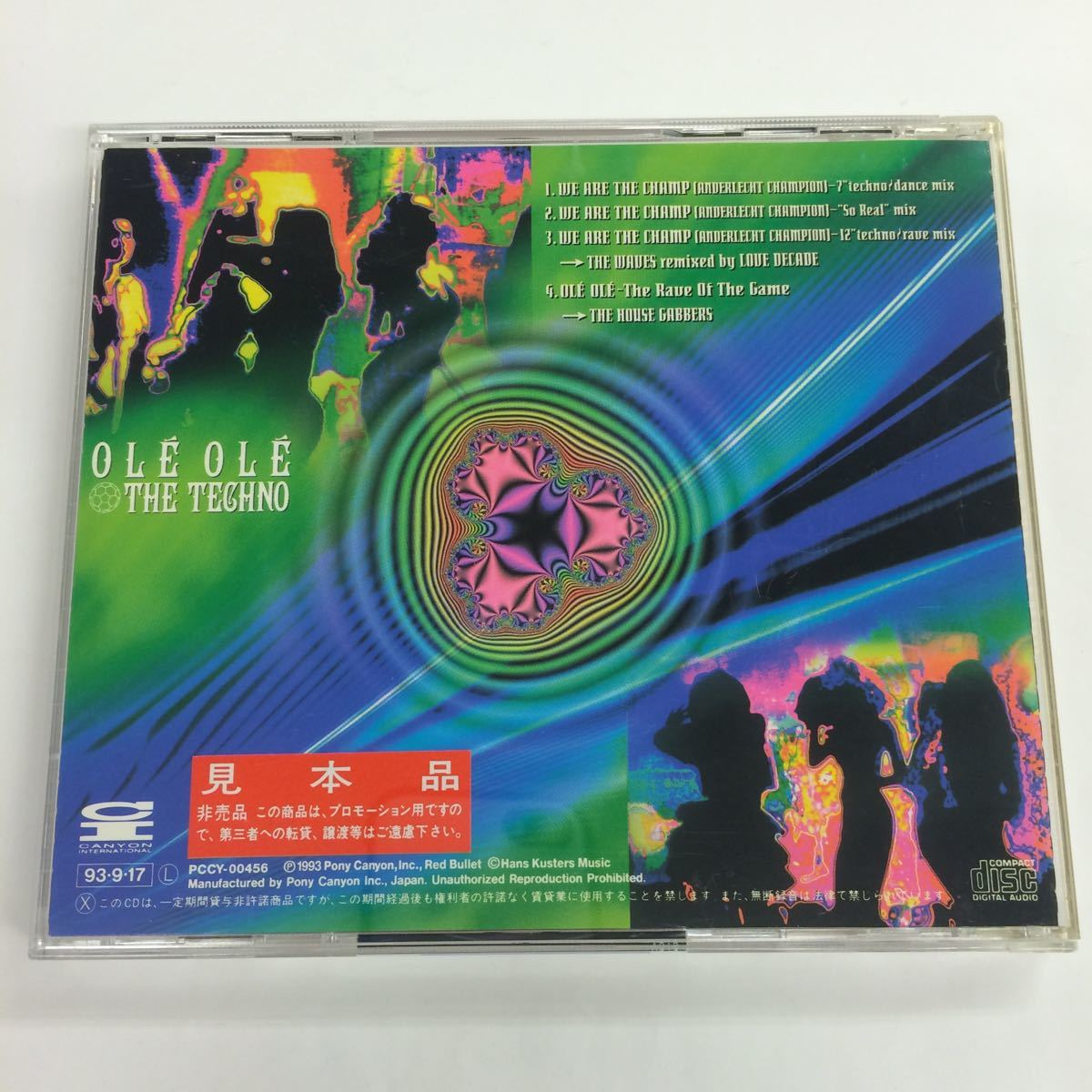 #LOVE DECADE, THE HOUSE GABBERS/オレ!オレ!ザ テクノ, OLE OLE-The Rave Of The Game/WE ARE THE CHAMP/帯付き CD_画像2
