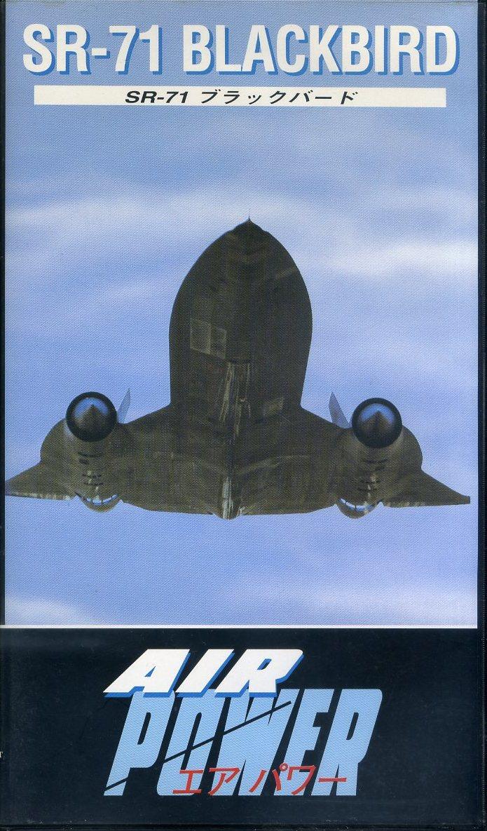 即決〈同梱歓迎〉VHS AIR POWER エアパワー〈SR-71ブラックバード〉飛行機 航空機 ビデオ◎その他多数出品中∞3148_画像1