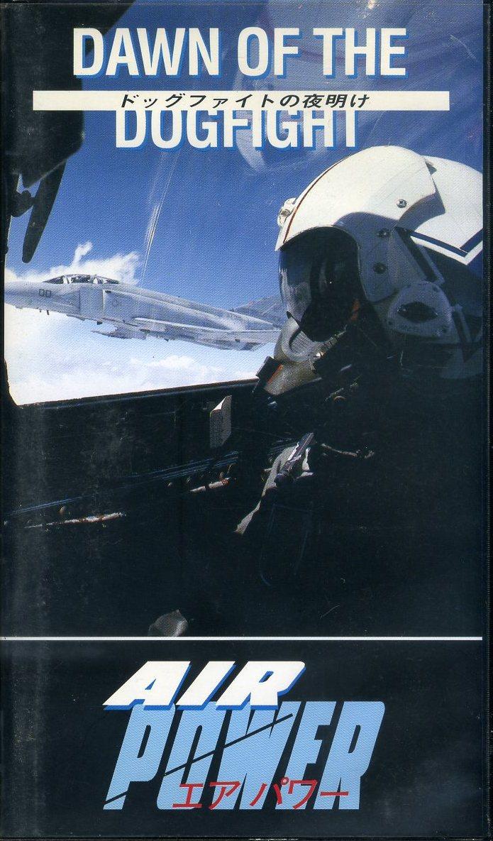 即決〈同梱歓迎〉VHS AIR POWER エアパワー〈ドッグファイトの夜明け〉飛行機 航空機 ビデオ◎その他多数出品中∞3153_画像1