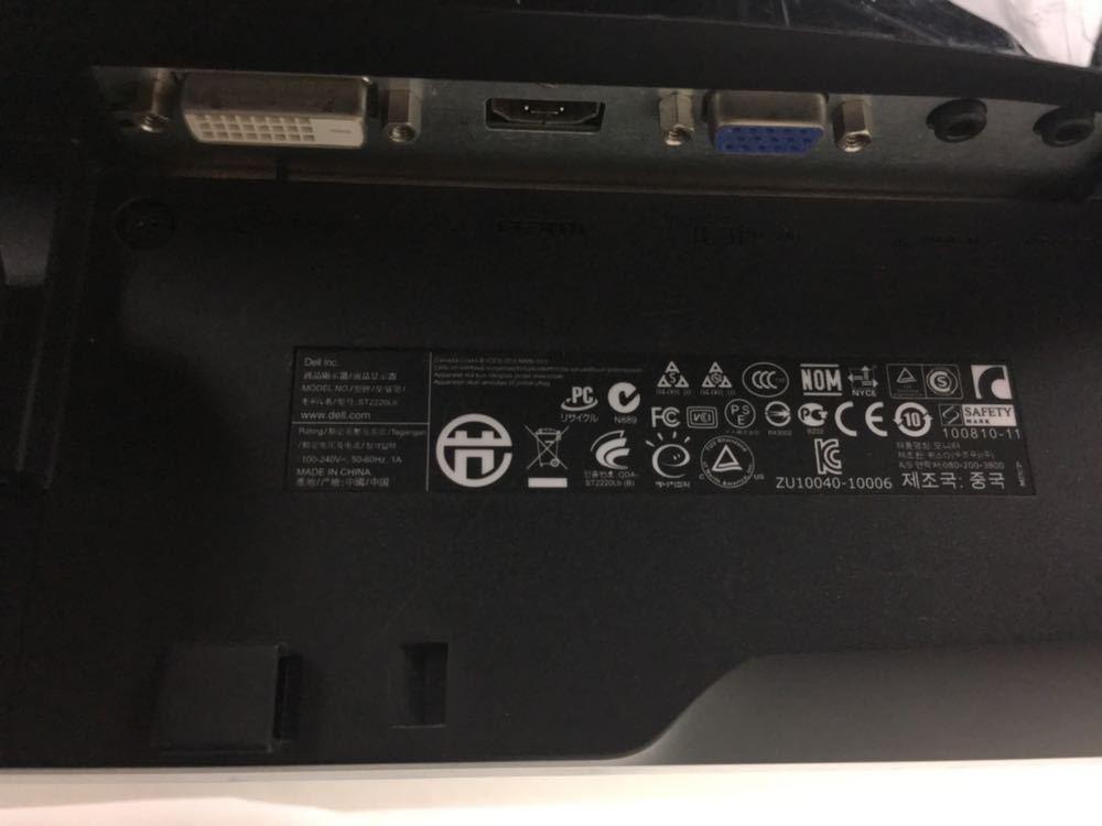 ジャンク品 DELL デル 21.5 インチ 液晶 ワイド モニター ST2220Lb ブラック_画像7