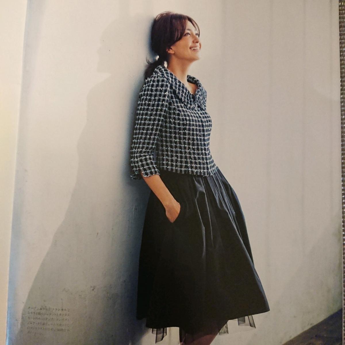 エムズグレイシー カタログ掲載 裾オーガンジースカート