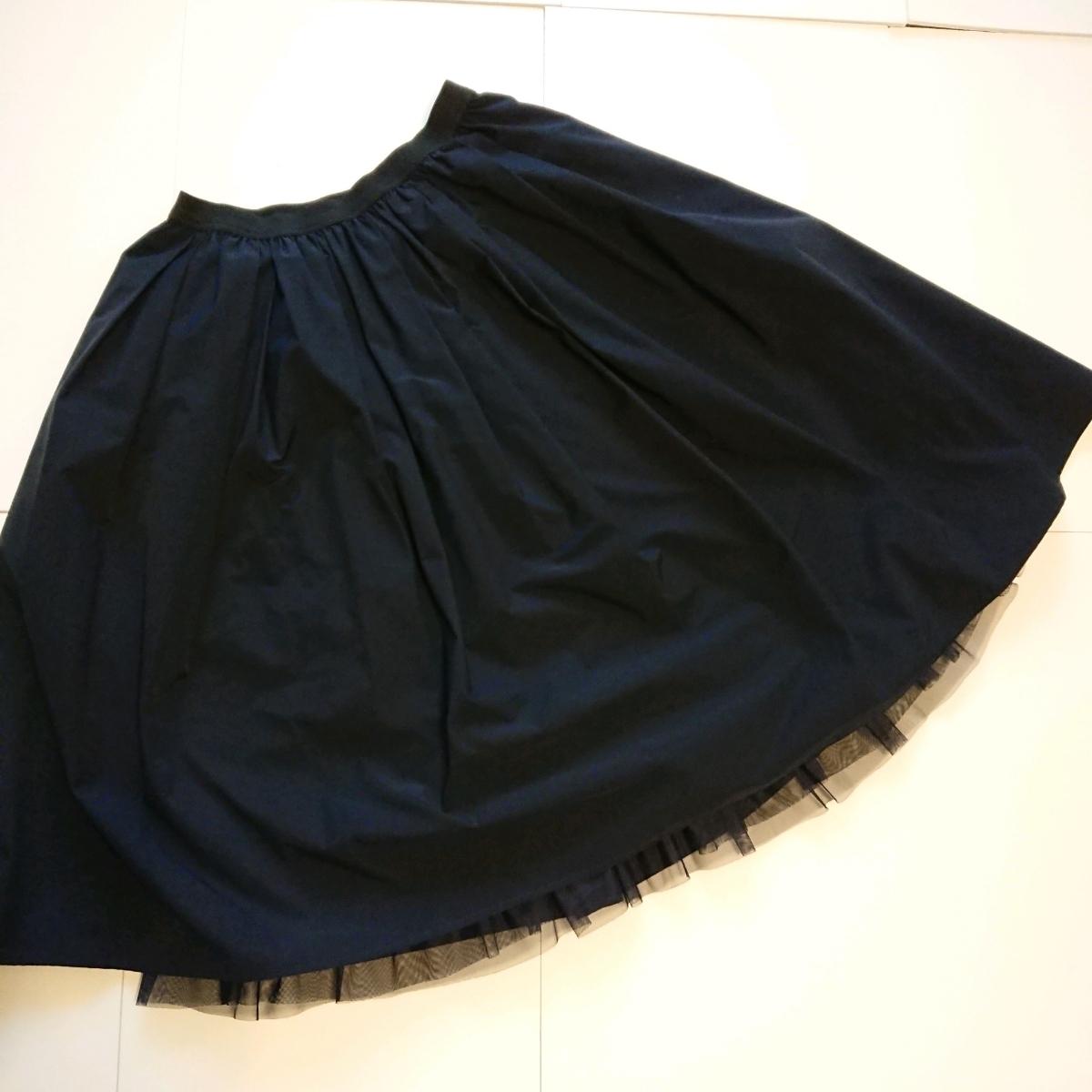 エムズグレイシー カタログ掲載 裾オーガンジースカート_画像2